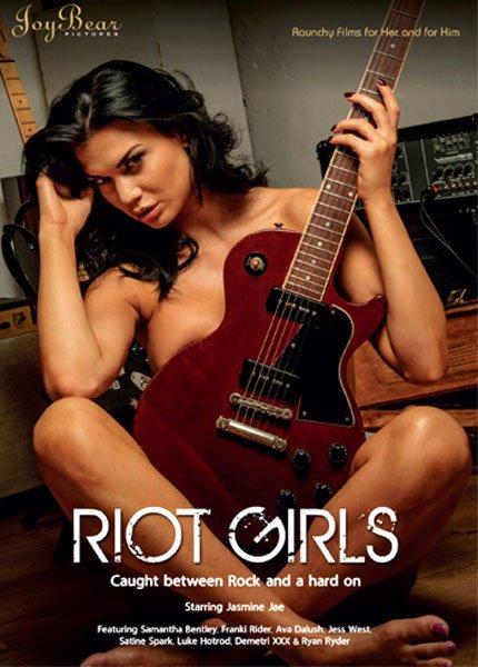 Riot Girls (2013/DVDRip)