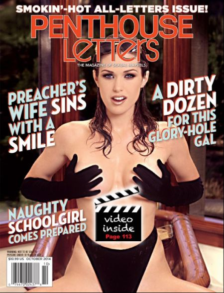 Penthouse Letters № 10 (October 2014)