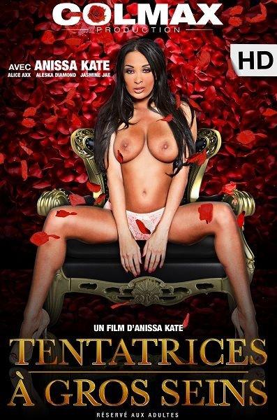 Tentatrices a gros seins (2014) WEBRip-FullHD