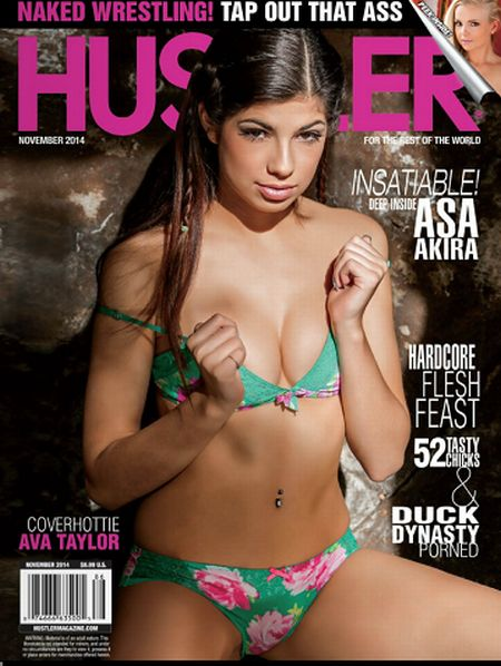 Hustler № 11 (November 2014)
