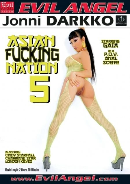 Asian Fucking Nation 5 (2014) WEBRip-HD