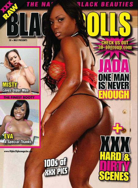 Black Dolls №47 (2011)