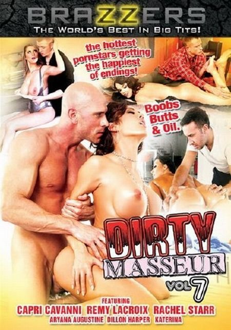 ������� ��������� 7 / Dirty Masseur 7 (2014)