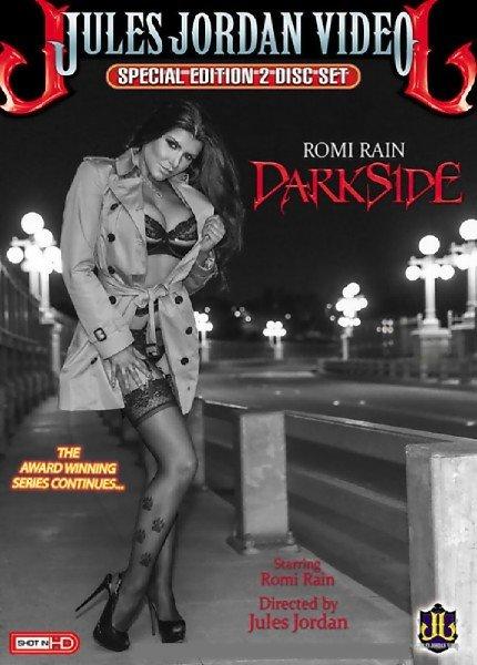Romi Rain Darkside (2014) DVDRip