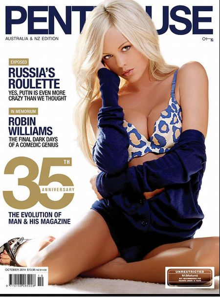 Penthouse № 10 (October 2014)  Australia
