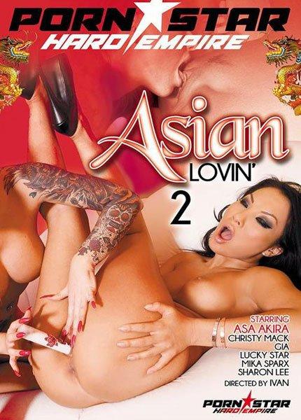 Asian Lovin 2 (2014) DVDRip