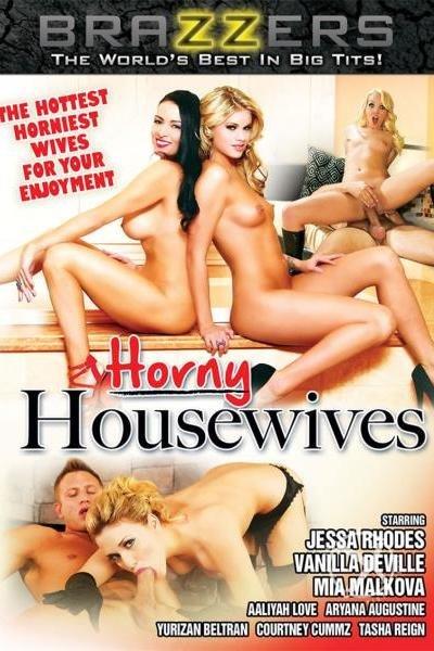 Horny Housewives 1 / Возбужденные Домохозяйки 1 [2014]