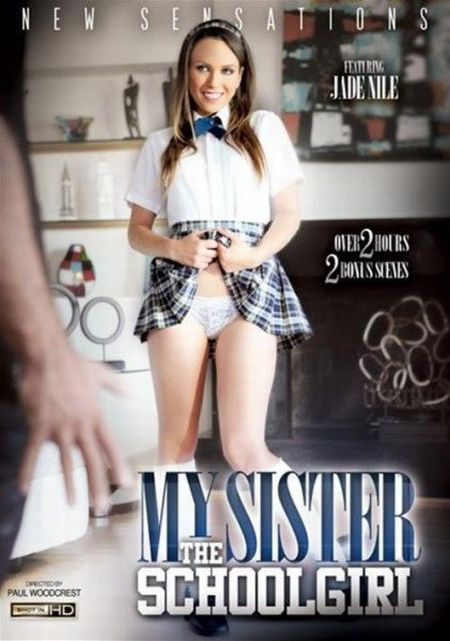 My Sister The Schoolgirl [2014] DVDRip