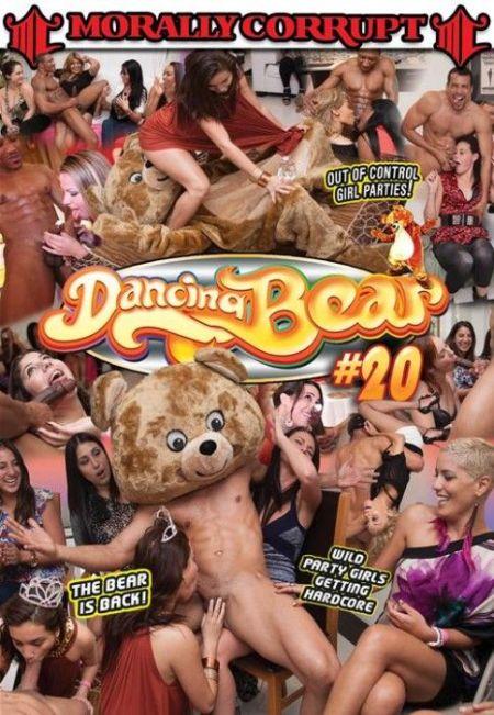 Dancing Bear 20 [2014] DVDRip