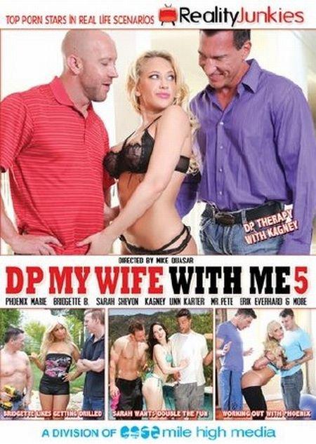 DP My Wife With Me 5 / Дуплет для моей жены со мной 5 (2014)