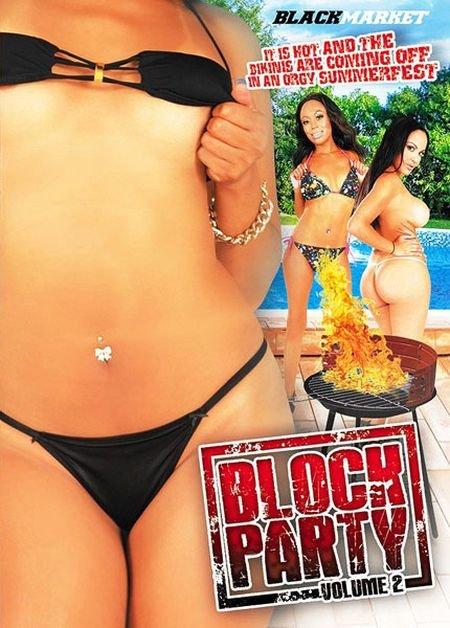 Вечеринка В Квартале 2 / Block Party 2 (2014) WEBRip-SD