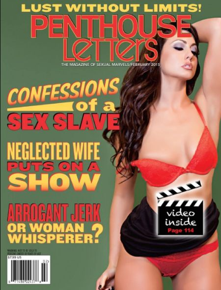Penthouse Letters № 2 (February 2015)