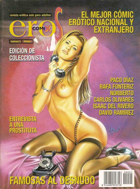 EROS COMIX Vol.001