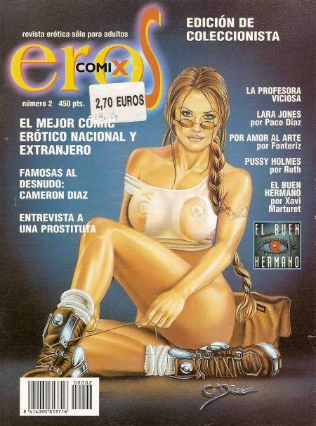 EROS COMIX Vol.002