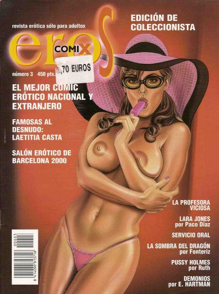 EROS COMIX Vol.003