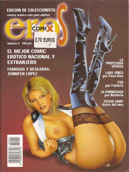 EROS COMIX Vol.004