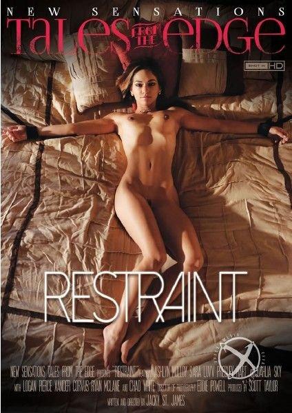 Усмирение / Restraint (2015) DVDRip