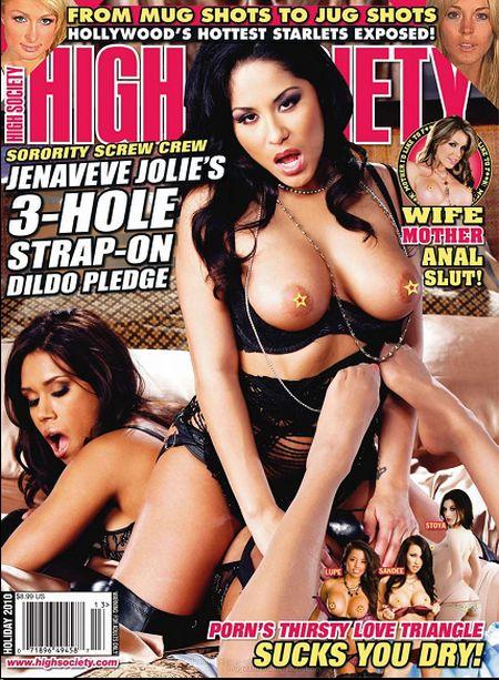 High Society № 13 2010