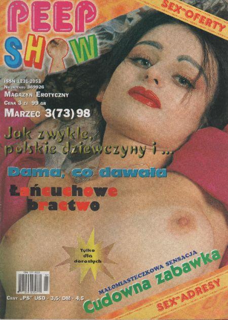 Peepshow № 3 (1998)