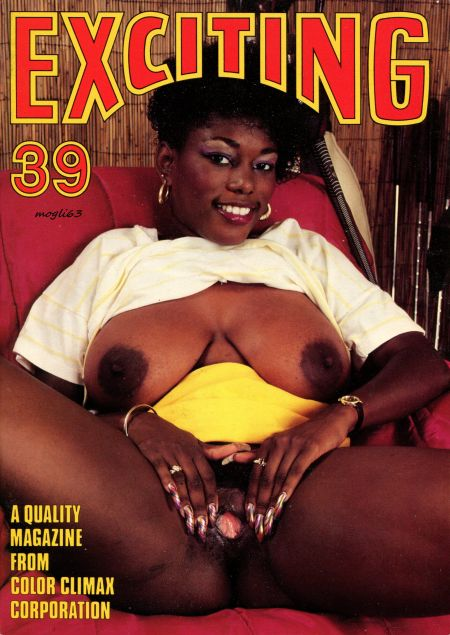Color Climax Special EXCITING 39 (02-1987)