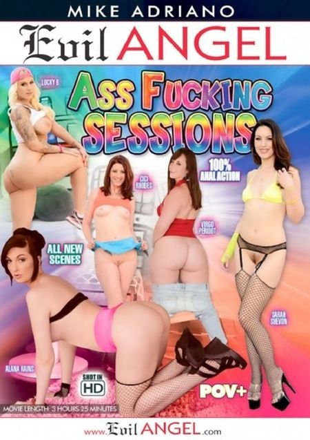 Ass Fucking Sessions (2015) WEBRip-SD