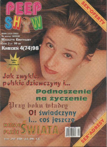 Peepshow № 4 (1998)