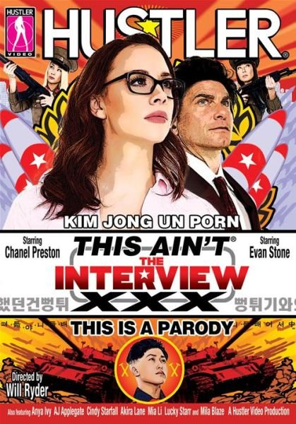 Это не Интервью Это Порно Пародия / This Aint The Interview XXX This Is A Parody (2015) WEB-DLRip-SD