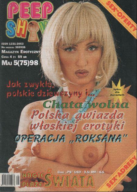 Peepshow № 5 (1998)