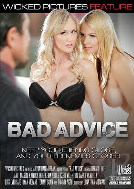 Bad Advice / Плохой совет [2015] DVDRip