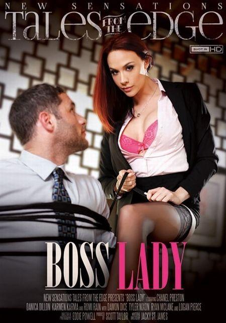 Boss Lady / Леди Босс [2015] DVDRip