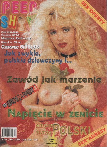 Peepshow № 6 (1998)