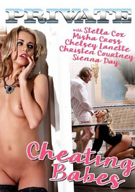 Private Specials 110. Cheating Babes / Лживые крошки [2015] WEB-DL