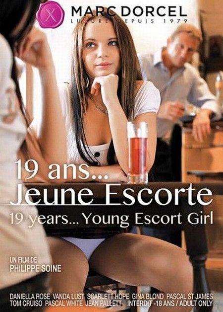 19 Years... Young Escort Girl / 19 Летние... Молодые Девочки Эскорта [2015] VOD