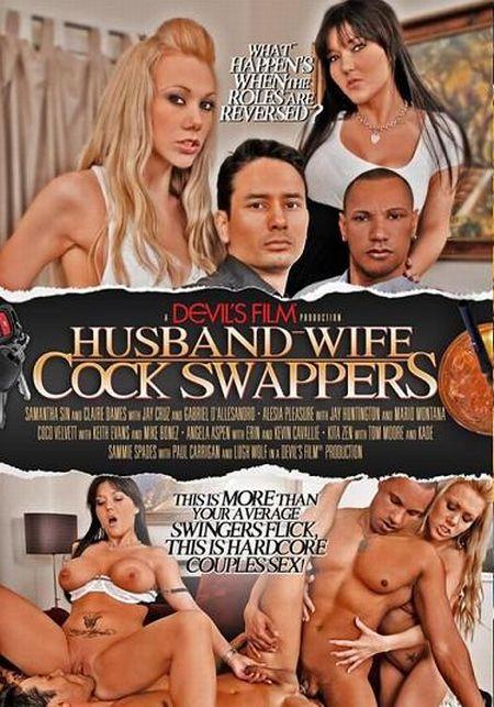 Husband Wife Cock Swappers 1 / Муж И Жена Обмениваются Членами 1 [2014] DVDRip
