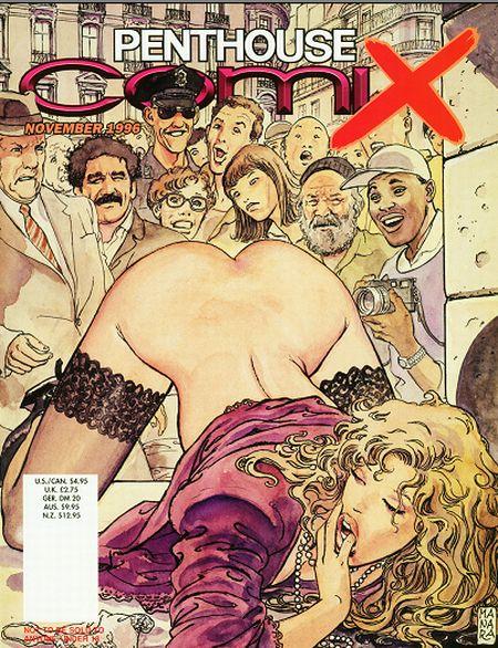 Эро рисованные комиксы