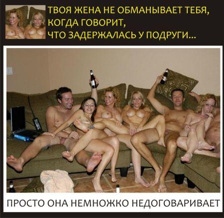 russkoe-porno-s-kommentariyami-na-russkom-yazike