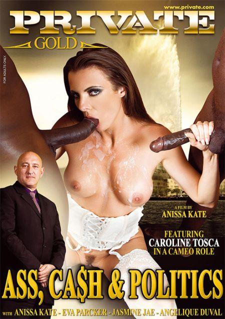 Private Gold 164. Ass, Cash and Politics / Попка, бабки и политика [2013] DVDRip