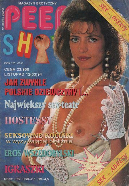 Peepshow № 11 (1994)