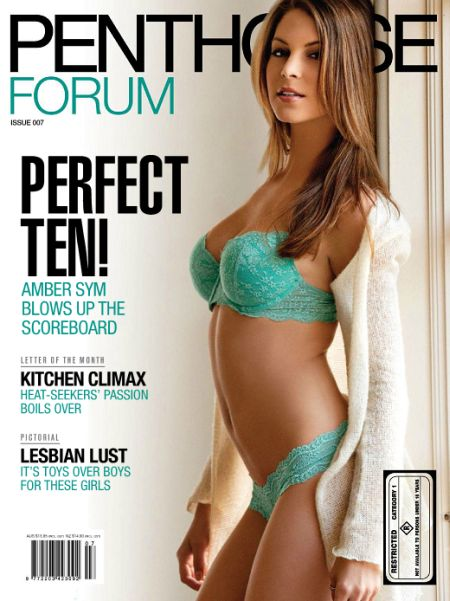 Penthouse Forum № 7 (July 2015) Australia
