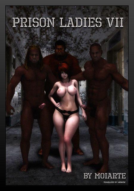 Prison Ladies 7