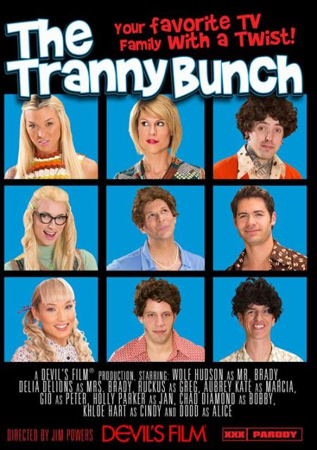 The Tranny Bunch / Транс Банда [2015]