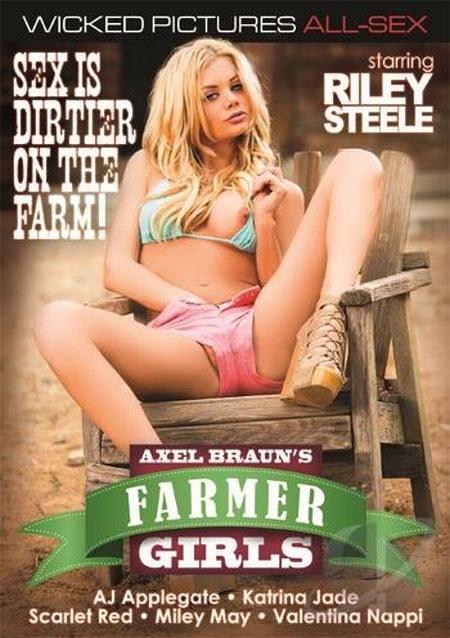 Farmer Girls / Деревенские девчонки [2015]