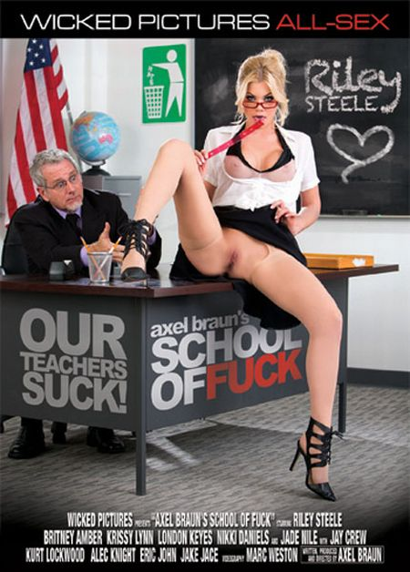 Axel Braun's School of Fuck / Школа Траха Акселя Брауна [2015]