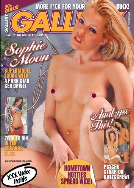 купить порно журналы