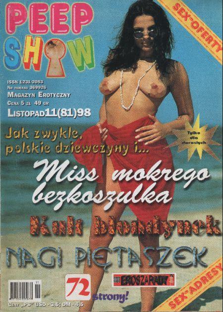 Peepshow № 11 (1998)