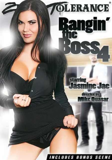 Bangin The Boss 4 / Оттрахать босса 4 [2015]