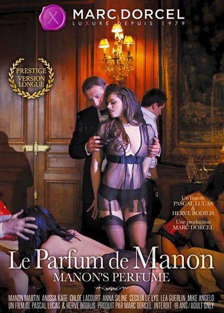 Le Parfum De Manon / Духи для Манон [2015]