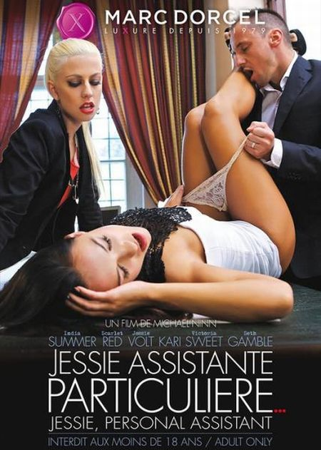 Jessie, Personal Assistant / Джесси, Личный Ассистент [2015]