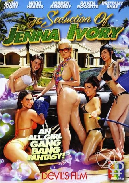 Соблазнение Дженны Айвори / The Seduction of Jenna Ivory (2015)