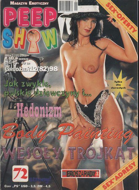 Peepshow № 12 (1998)